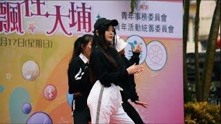 Publication Date: 2017-12-28 | Video Title: 2017愛樂飄飄在大埔音樂會