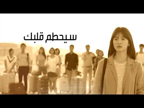الدراما الكورية تعود من جديد على MBC4 thumbnail