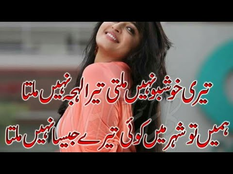 Sad Dukhi Poetry // Best Sad Shayari//Best Ever Hindi Love Shayari //Rehan Shayri //New Shayari