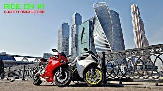 Let's Ride on #1 ducati panigale 899 4к || Езда по Москве на Ducati и Yamaha