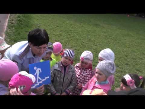 Ватутинский дошкольник