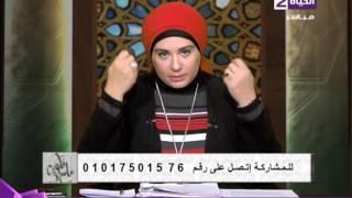 نادية عمارة: على المرأة أن تفصح عن حقيقة مرضها للرجل قبل الزواج.. فيديو