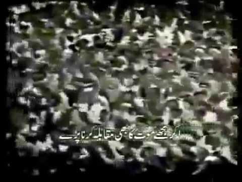 great speech by zulfiqar ali bhutto golden history.