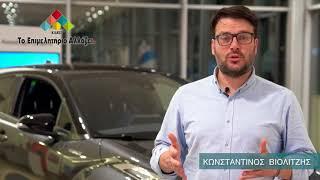 Προεκλογικό μήνυμα Κ. Βιολιτζή για Επιμελητήριο Κιλκίς-Eidisis.gr webTV
