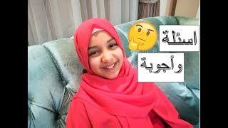 هل رح اشلح حجابي ؟؟ 😱 هل انا عراقية ؟! 🤔 هل كراميش اجبرتني على لبس الحجاب ؟! 😳