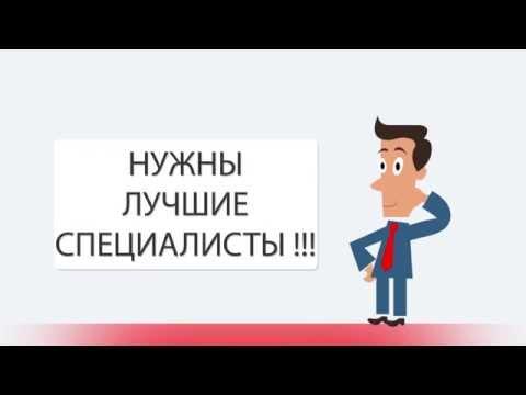 Ананас-Уфа, ремонт айфонов, айпадов и макбуков в Уфе.