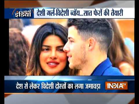 Priyanka Chopra-Nick Jonas Wedding: Mukesh Ambani arrives with wife Nita Ambani