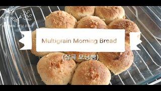 Multigrain Morning Bread(잡곡 모닝…