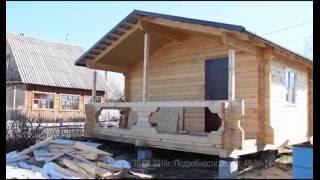 Строительство домов из профилированного бруса под ключ(Дом из профилированного бруса можно построить всего за 2 месяца. Успевайте, пока на дворе лето, чтобы встрет..., 2016-05-27T19:20:38.000Z)