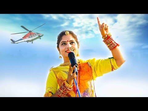 Banni Tharo Banno Diwano - Geeta Goswami की आवाज में | आते ही वायरल🔥 हो गया राजस्थान में | Mashup 8