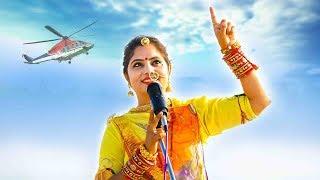 Banni Tharo Banno Diwano Geeta Goswami की आवाज में | आते ही वायरल🔥 हो गया राजस्थान में | Mashup 8