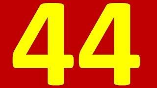 ИСПАНСКИЙ ЯЗЫК ДО АВТОМАТИЗМА. УРОК 44 ИСПАНСКИЙ ЯЗЫК С НУЛЯ ДЛЯ НАЧИНАЮЩИХ. УРОКИ ИСПАНСКОГО ЯЗЫКА