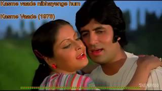 KASME VAADEY hindi karaoke for Male singers with lyrics