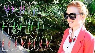 ✿ SPRING FASHION LOOKBOOK 2014 ✿ MakeUpKaty ♥