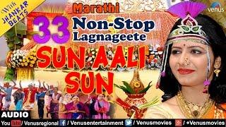 33 non stop sun aali sun lagnageete   jhankar beats latest marathi lagnageete