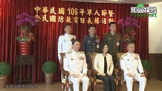 表揚國軍楷模 蔡英文:國防改革在現有基礎上會不斷前進