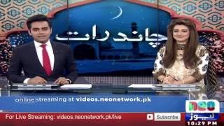 Chand Raat Special Transmission 5 July 2016   Neo News