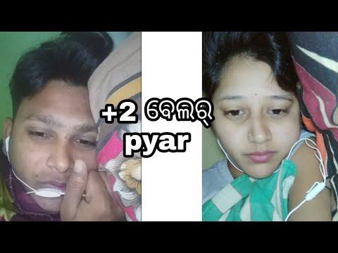 +2 Belar Pyar(+2 ବେଲର୍ Pyar)Roshan Film Studio ¦¦ Roshan Bhardwaj¦¦munia Panigrahi