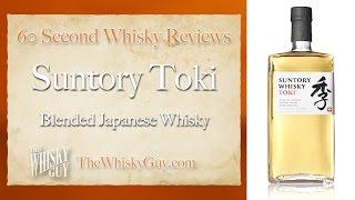 Suntory Toki Blended Japanese Whisky - 60 Second Whisky Reviews #043