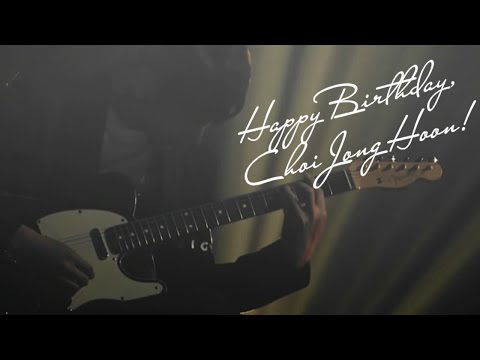 ┒happy birthday, choi jong hoon┖