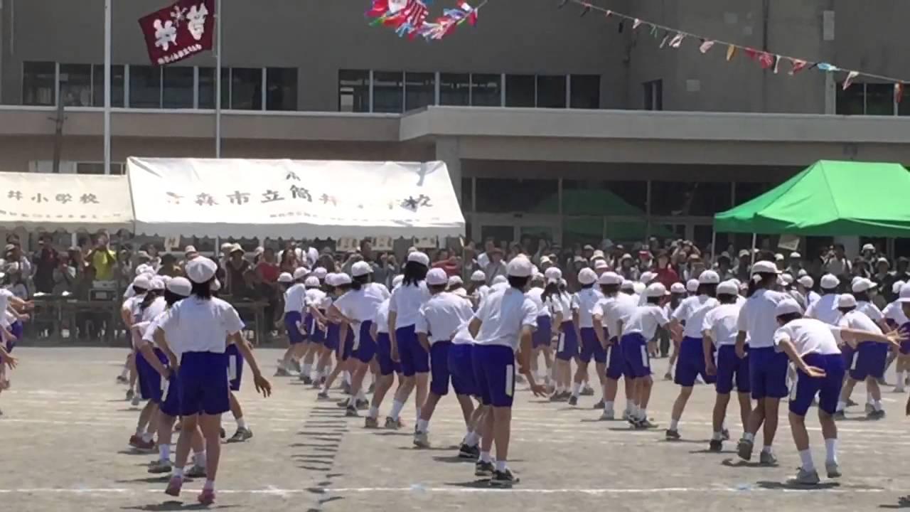 筒井小学校 ダンスねぶた2015 - ...