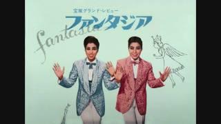 昭和41年4月「ファンタジア」内重のぼる主演。 声楽専科より上月晃が特...