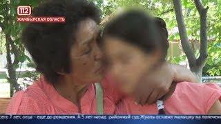 В Жамбылской области женщина, которая в одиночку воспитывала внучку, внезапно лишилась ее