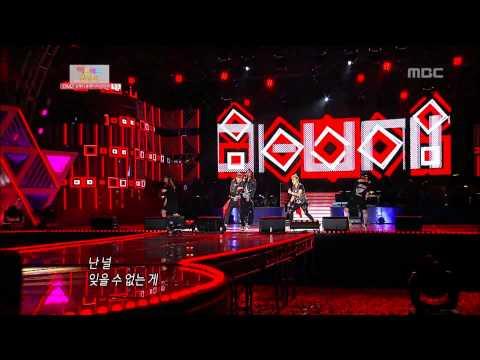 D-UNIT - I'm Missing You, 디유닛 - 아임 미싱 유, Beautiful Concert 20121015