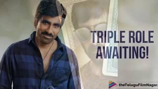 Amar Akbar Anthony 2018 film. Telugu film Ravi Teja and Ileana D'Cruz, directed by Srinu Vaitla