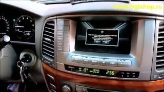 видео тюнинг лексус лх 470