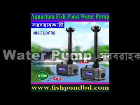 Aquarium Water Pump in Bangladesh, Aquarium Water Pump Supplier in  Bangladesh, Mini Water Pump Suppl