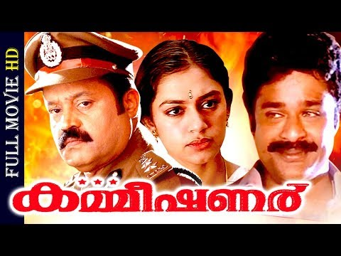 super hit malayalam action thriller movie commissioner hd ft suresh gopi ratheesh malayalam film movie full movie feature films cinema kerala hd middle trending trailors teaser promo video   malayalam film movie full movie feature films cinema kerala hd middle trending trailors teaser promo video