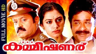 Super Hit Malayalam Action Thriller Movie | Commissioner [ HD ] | Ft.Suresh Gopi, Ratheesh