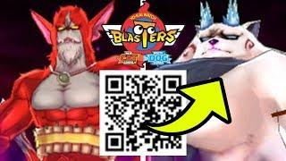 Yo-kai Watch Blasters QR Codes For ULTRA Rubeus J, Hardy Hound, & OP Weapons!