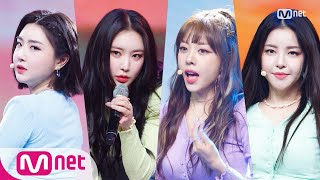 [Brave Girls - Rollin'] KPOP TV Show |#엠카운트다운 | M COUNTDOWN EP.701 | Mnet 210311 방송