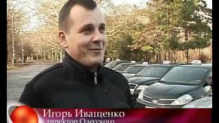 Оптимальное такси в Одессе!!!(, 2011-02-18T08:33:00.000Z)