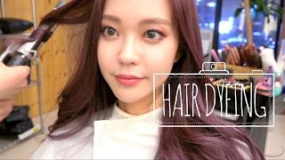 질문 많았던 헤어컬러 애쉬퍼플 염색! Ash purple hair color-the one with the most request (with Subs) | Heizle