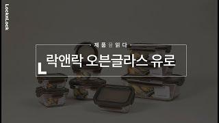 [제품을 읽다] 전자레인지, 오븐, 에어프라이어까지 사…