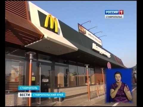 Окна Люкс в Ставрополе. Пластиковые, металлопластиковые