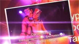 Институт Русского Театра. Восточные танцы.