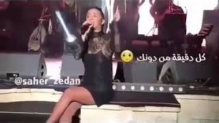 مقطع من اغنيه eden ben zaken عبري مترجمه