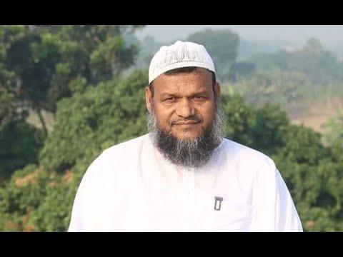 Live লাইভ চলছে গীবত ও পরনিন্দা আব্দুর রাজ্জাক বিন ইউসুফ | Gibot o Poroninda Abdur Razzak Bin Yousuf