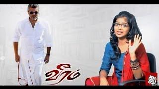 Veeram Movie Review - Cinema Vikatan
