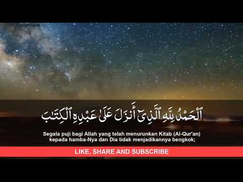 Surah Al Kahfi 1 10 Ust Hanan Attaki