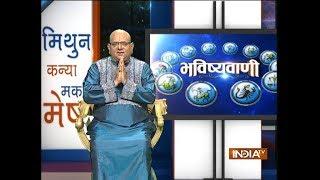 Bhavishyavani | September 3, 2018 ( Full )