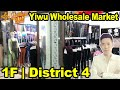 Futian Yiwu China | 1F | District 4 |Yiwu Wholesale Market Documentary