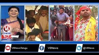 Pawan Ignore Chandrababu | Trump Devotee | Students Stopped Teachers Transfer | Teenmaar News