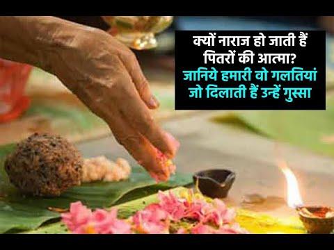 पितृपक्ष में करें ये दिव्य उपाय जिससे मिलेगा भाग्य का साथ, पितृदेवता देंगे जीवन का हर सुख, पैसा,दौलत