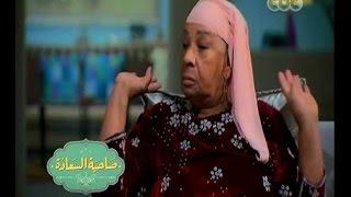 #صاحبة_السعادة | نجوم مجهولون .. لقاء مع صاحبة أشهر ضربة رأس بالسينما المصرية الحاجة فايزة ج 2