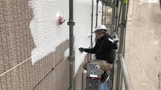 水戸市 住宅 戸建て 塗り直し オススメの下塗り材 thumbnail